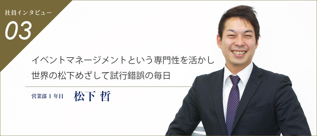 key_matsushita