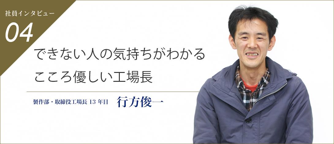 key_minakata