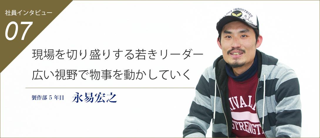 key_nagayasu