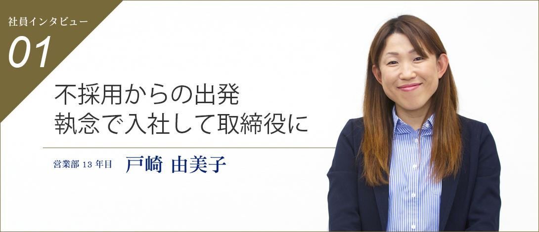 key_tosaki